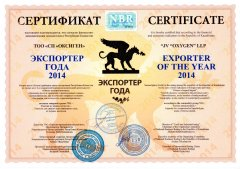 exporter2014.jpg