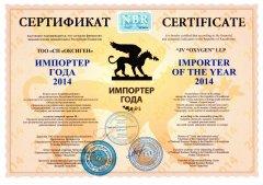 importer2014.jpg